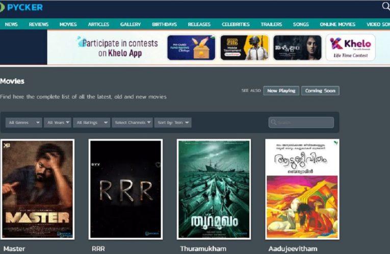 5 Telugu Movies Downloading Websites List